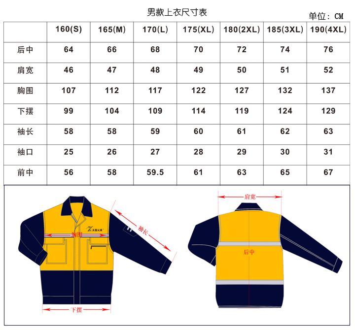 yabo2012下载尺寸表