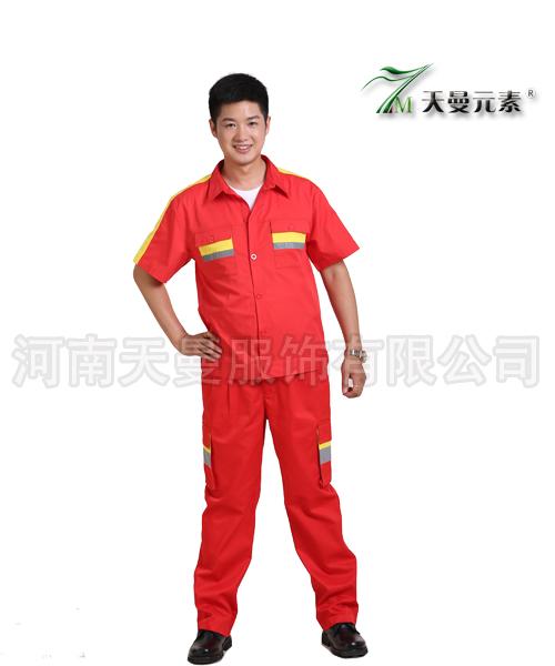 中海石油yabo2012下载1