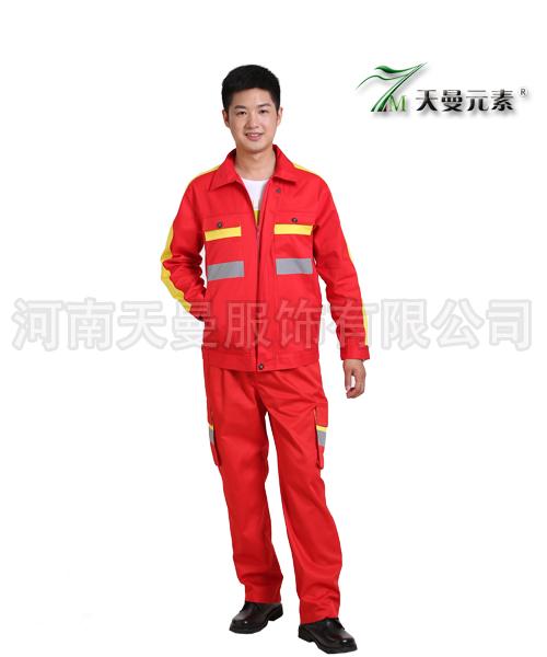 中海石油yabo2012下载2