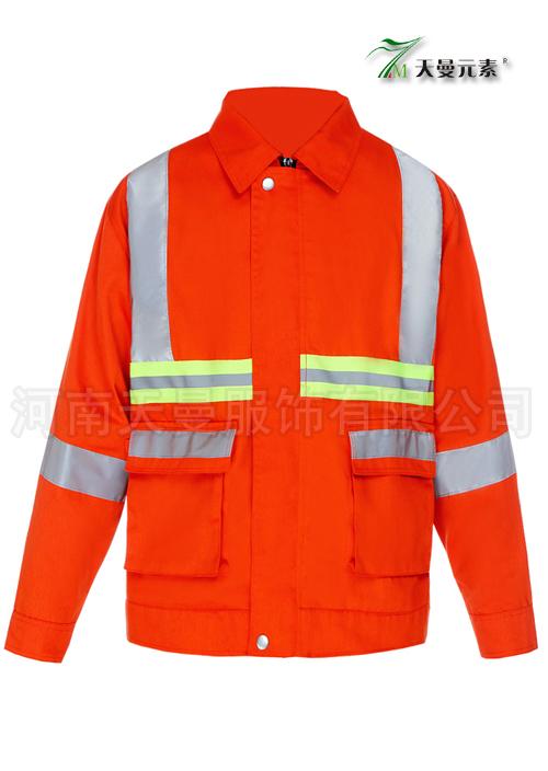 清洁服工人工作服蓝色是本网站众多工作服款式图片之一,也是 环卫