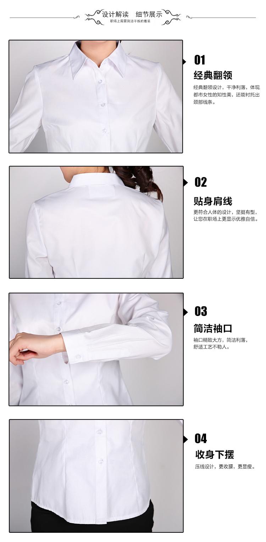 衬衫细节展示