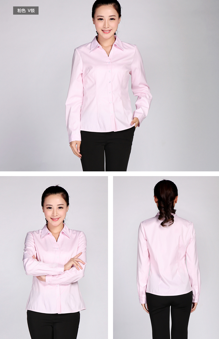 粉色v领长袖衬衫