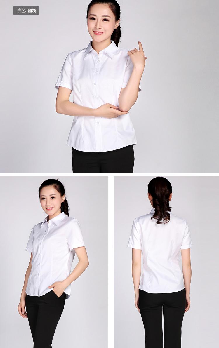 白色翻领短袖衬衫