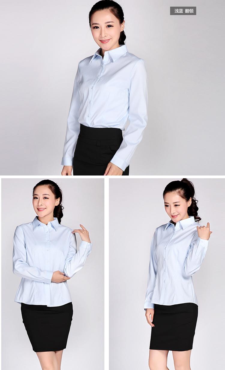 蓝色方领长袖衬衫