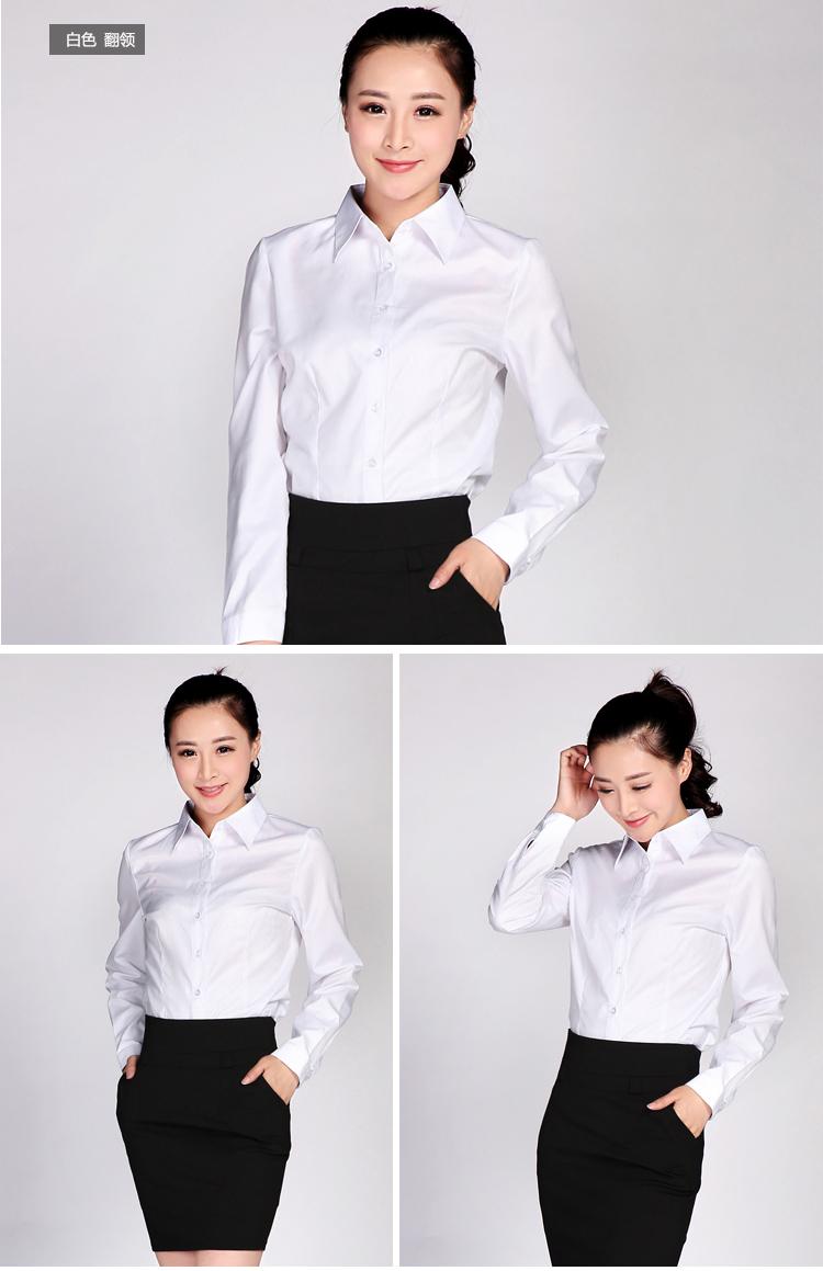 白色方领长袖衬衫
