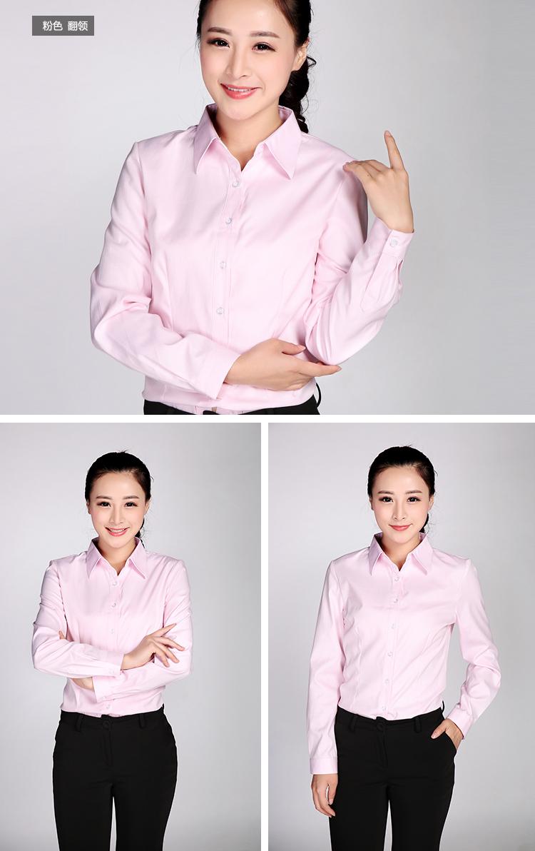 粉色方领长袖衬衫