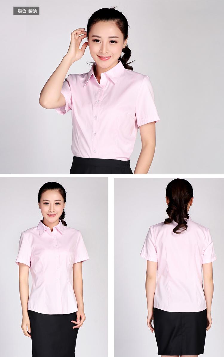 粉色翻领短袖衬衫