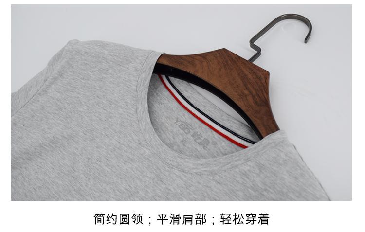 T恤衫领子