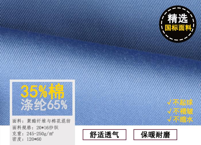 春秋yabo2012下载浅蓝色