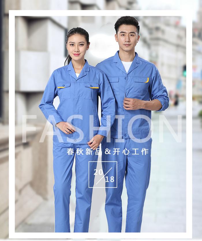 天蓝色yabo2012下载宣传海报