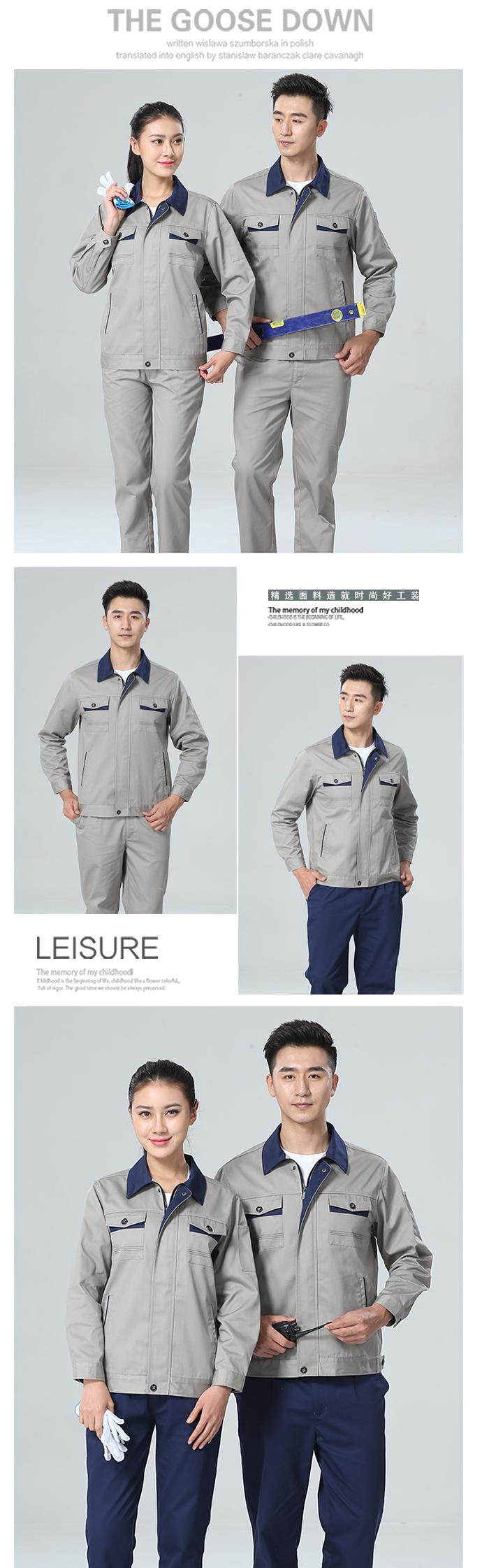 模特展示浅灰色yabo2012下载