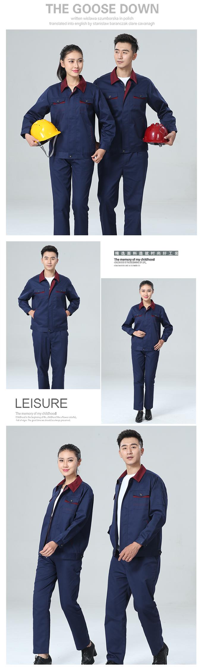 深蓝色yabo2012下载模特展示