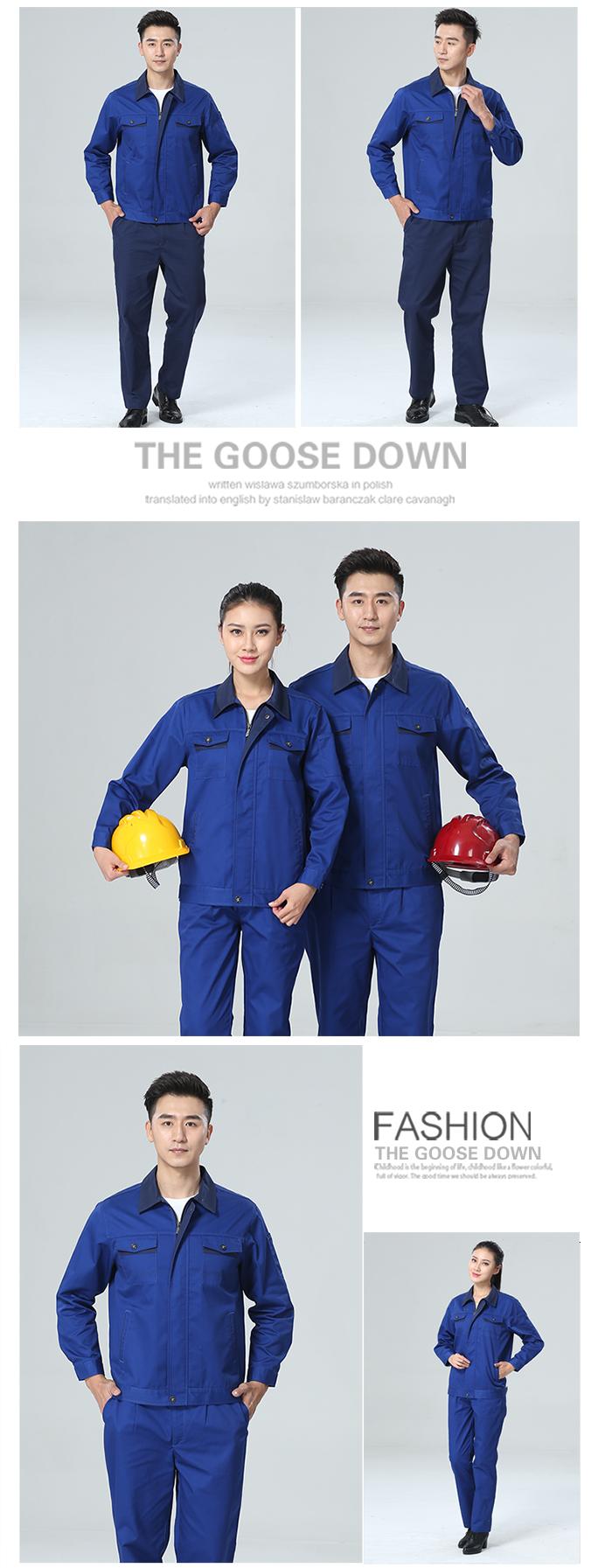 艳蓝色yabo2012下载模特展示