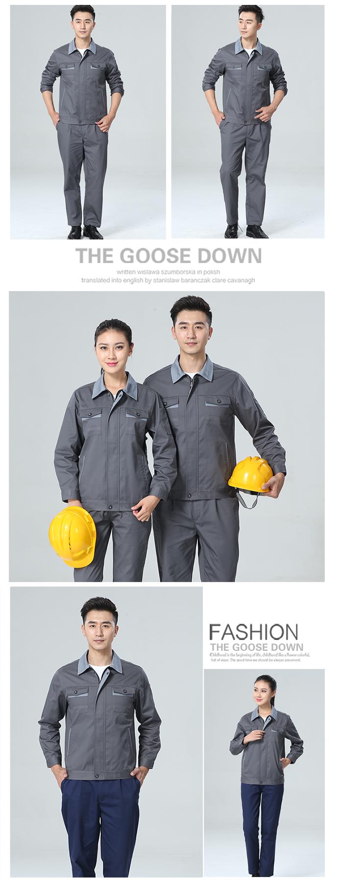 铁灰色模特展示