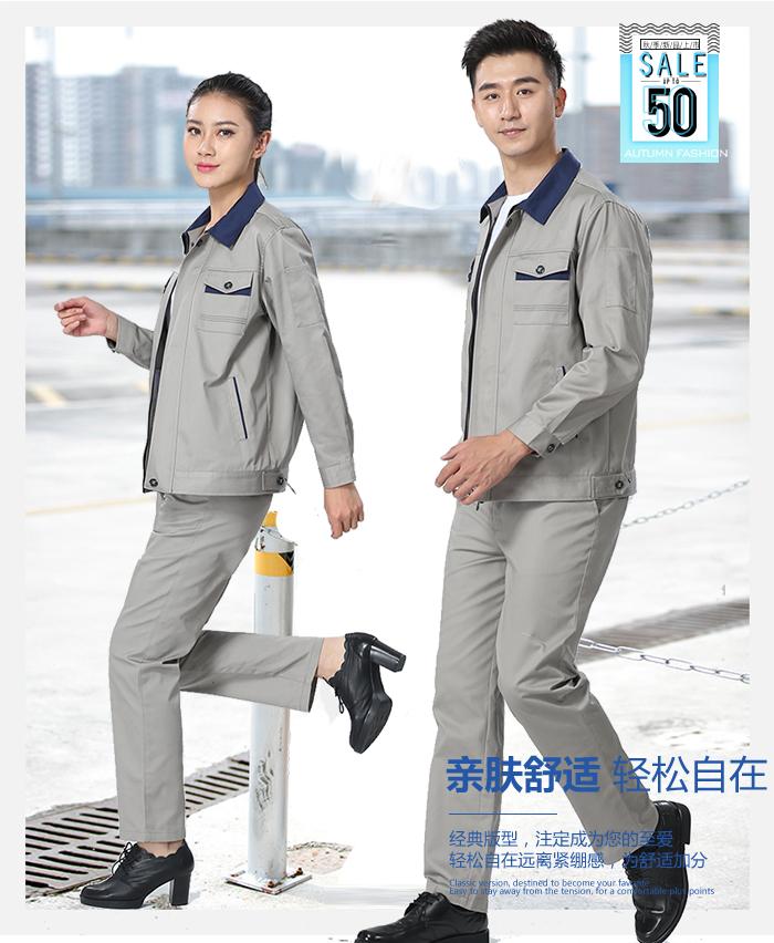 灰色yabo2012下载宣传海报