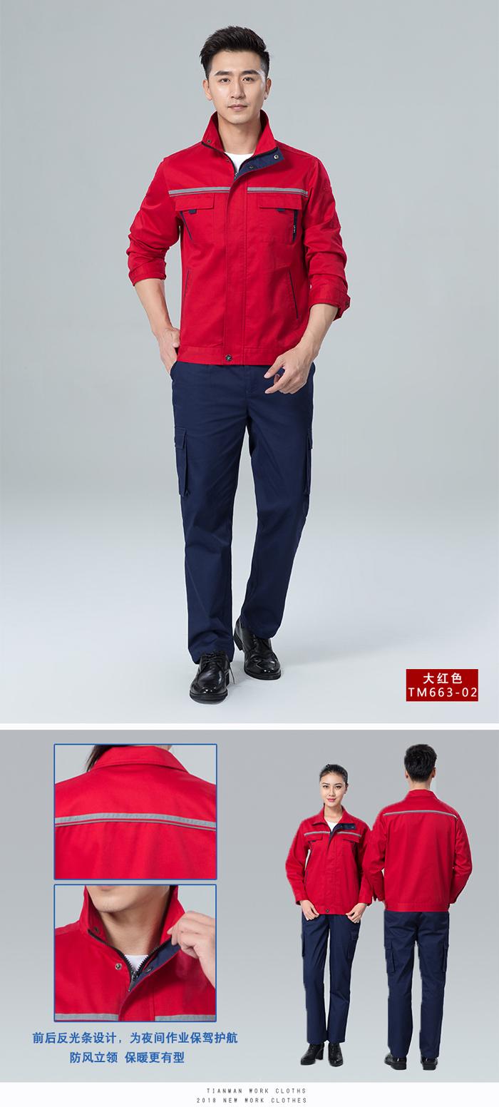 大红色yabo2012下载