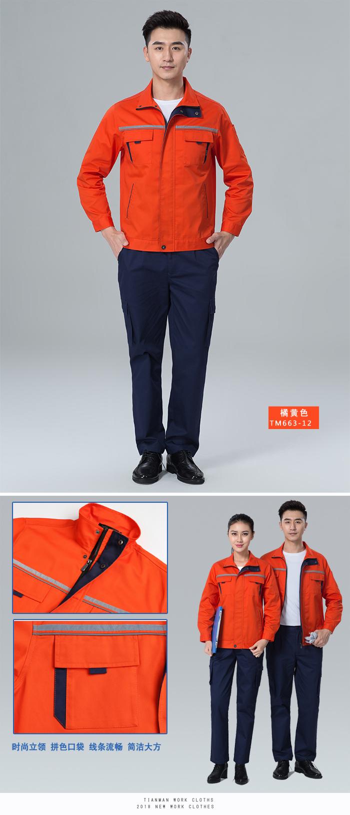 橘黄色yabo2012下载