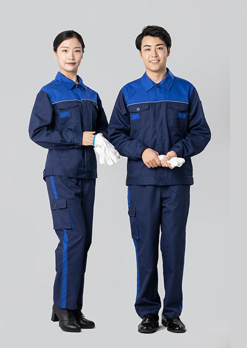 深蓝色黄色yabo2012下载