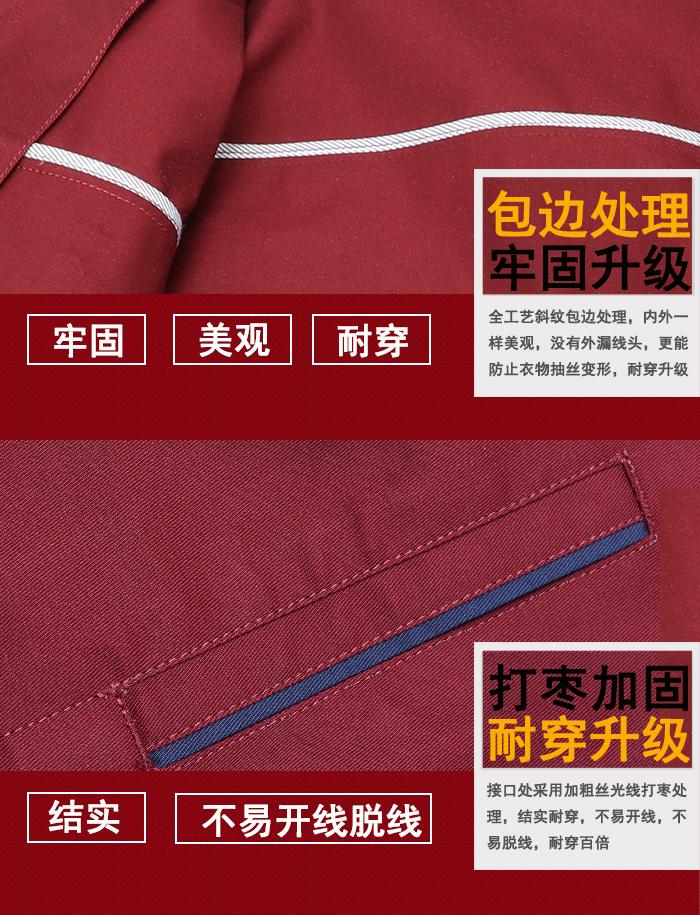 yabo2012下载细节