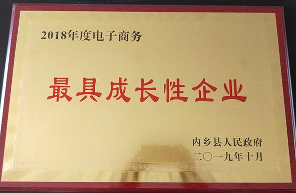 zuijuchengzhangxingqiye