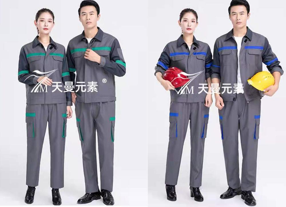 南阳yabo2012下载定做