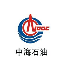 中海石油工作服