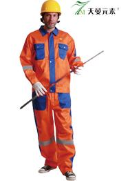 橘色壳牌石油yabo2012下载TMDMSK-040