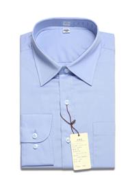 男士蓝色衬衫长袖工装TMM100509