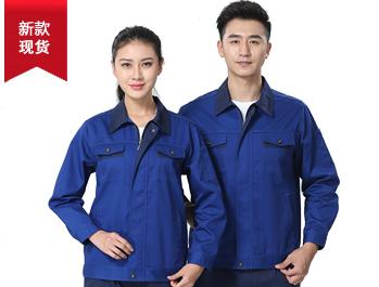 车间蓝色工人穿yabo2012下载TM661-03