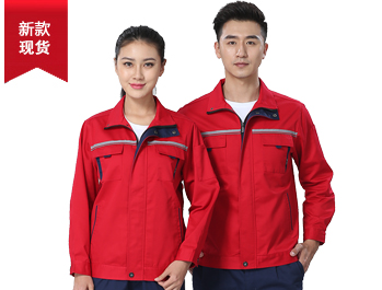 大红色带反光条长袖yabo2012下载TM663-04