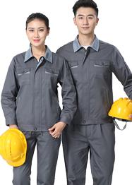 铁灰色工作服长袖新款TM661-05