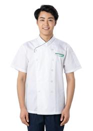 2020新款厨师服