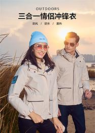 冲锋衣定制班服羽绒刺绣印字logo外套yabo2012下载可拆卸保暖冬防风防雨61